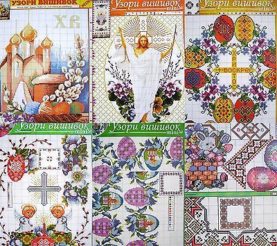 Easter Cross stitch Pattern Towel Napkin Tablecloth Pillow Ukrainian Embroidery