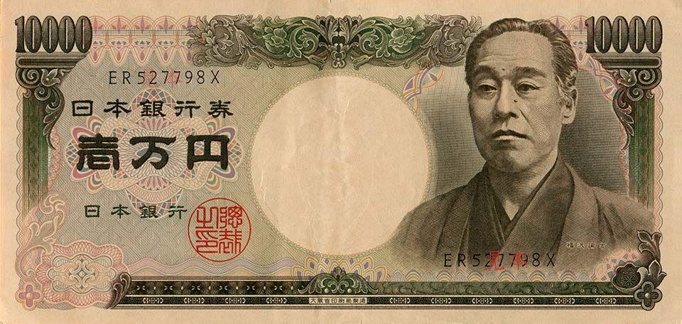 「日本円10000円」の画像検索結果