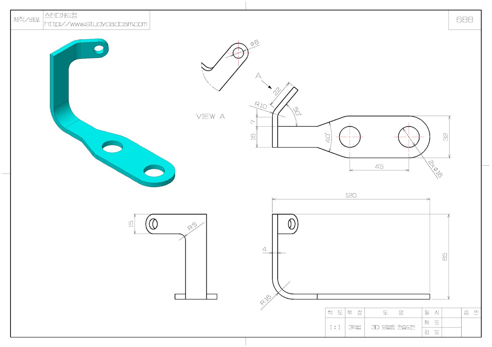 3d Modeling Practice 698 Study Cadcam Solidworks Sheet Metal Drawing Industrial Design Sketch