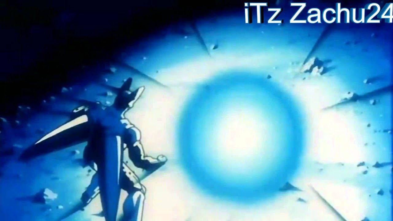 Gohan Deflects Cells Kamehameha Remastered 1080p Full Hd Kamehameha Gohan Cell