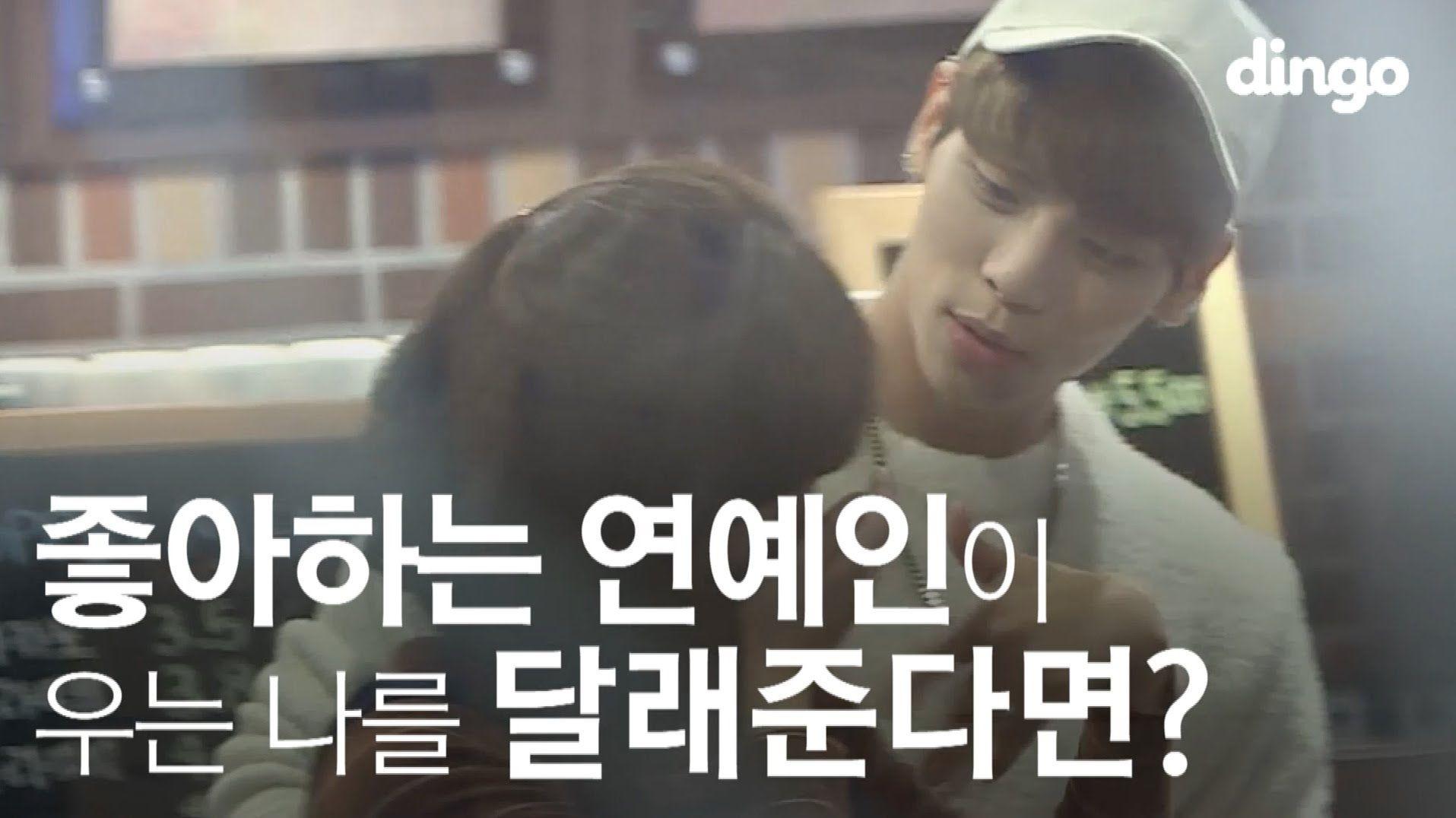 [수고했어, 오늘도] 샤이니 종현이 우는 나를 달래준다면 #9 종현