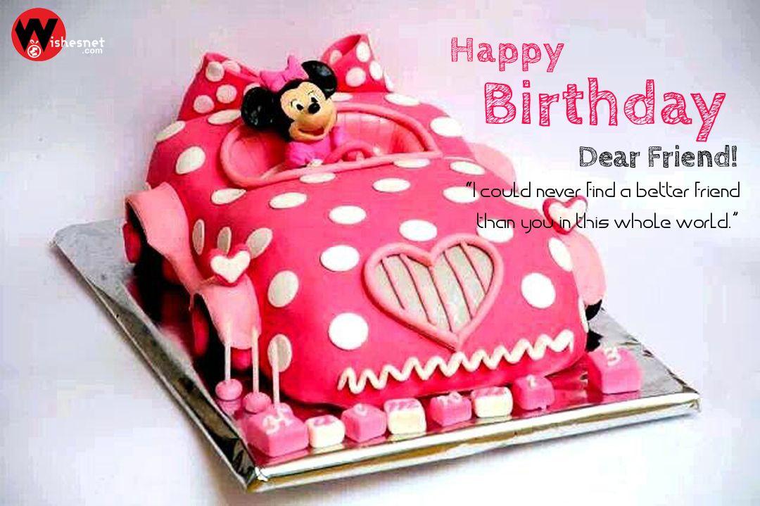 Wondrous Happy Birthday Wishes Cakes Free Download Minnie Mouse Birthday Birthday Cards Printable Trancafe Filternl