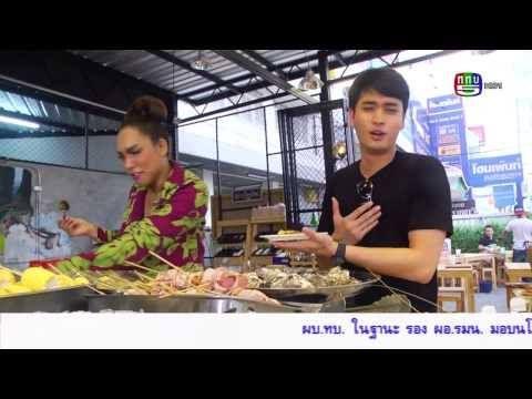 Liked on YouTube : ตลาดสดสนามเปาลาสด [ Full ] 13 ธนวาคม 2558 ยอนหลง TaladsodSanampao HD via Pocket http://ift.tt/1RjwQIf