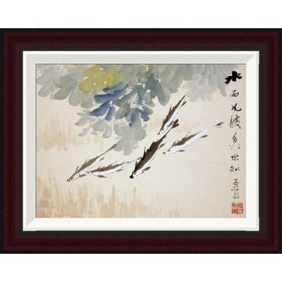 """Global Gallery Fish by Xu Gu Framed Painting Print Size: 15.7"""" H x 20"""" W"""