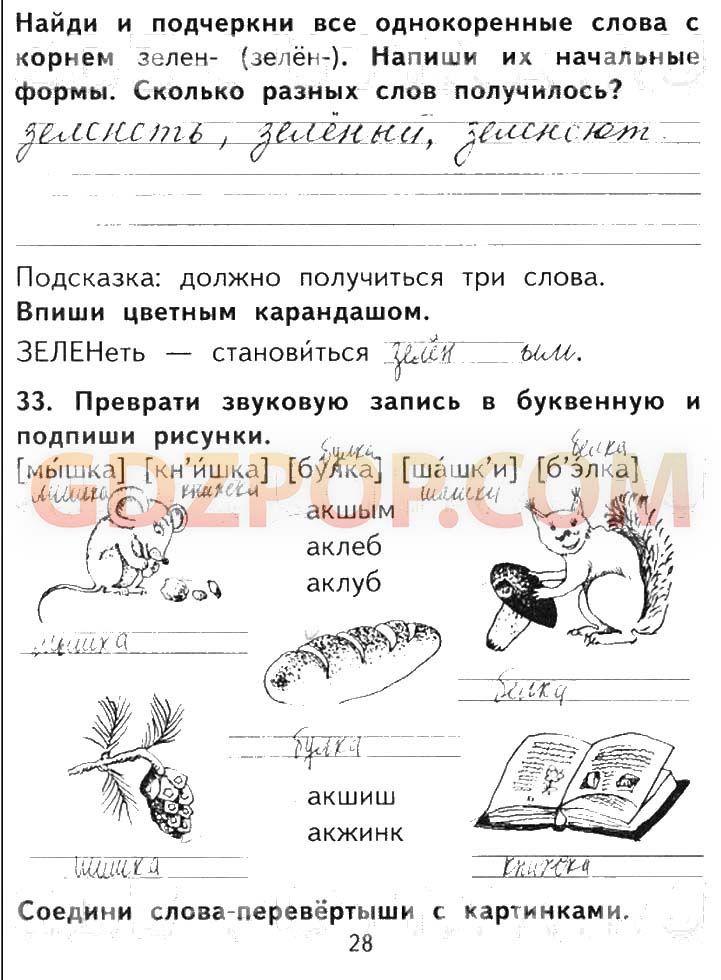 Сборник заданий по алгебре 9 класс кузнецова скачать бесплатно