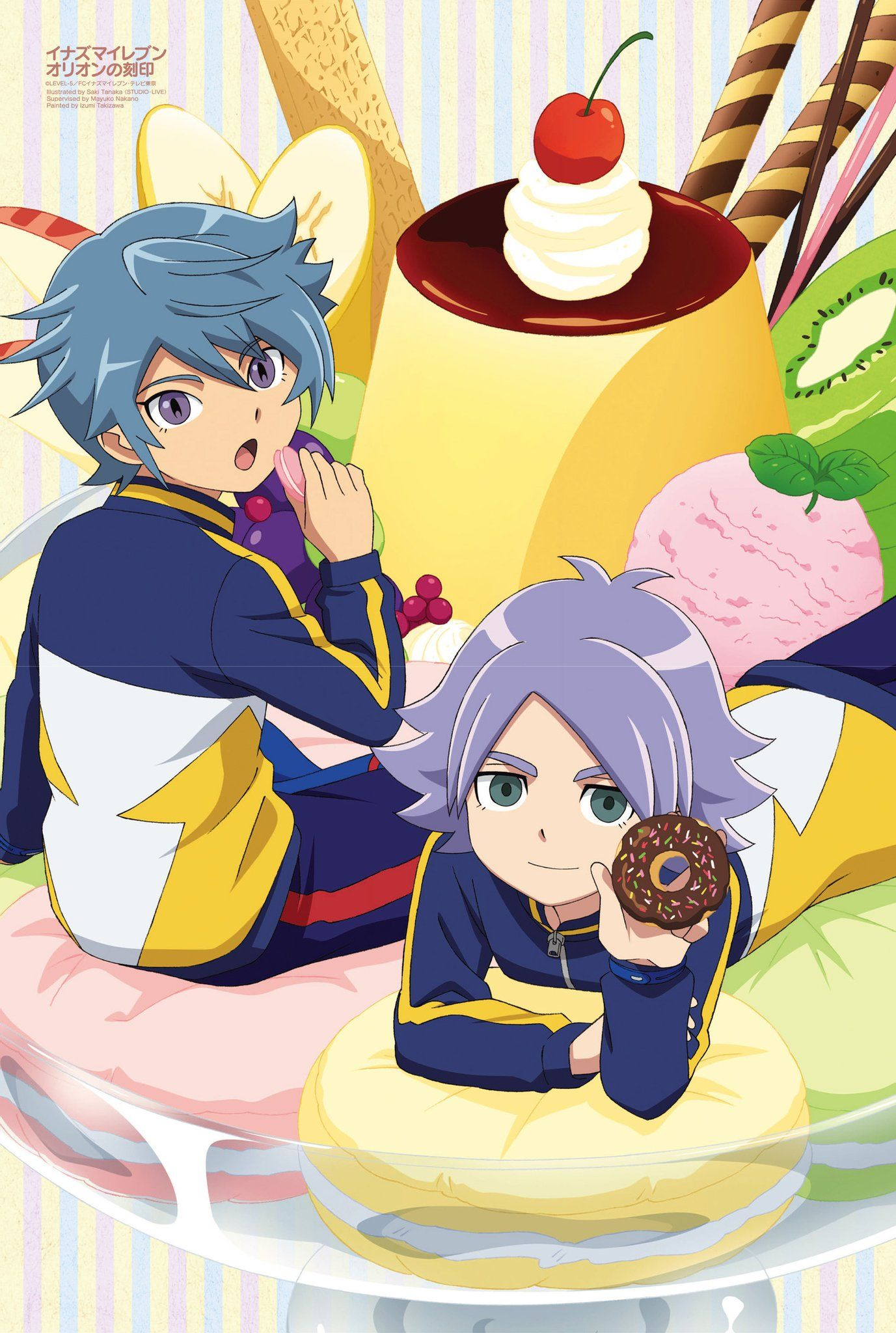 Kirina Hiura And Shiro Fubuki Inazuma Eleven Ares No Tenbin Orion