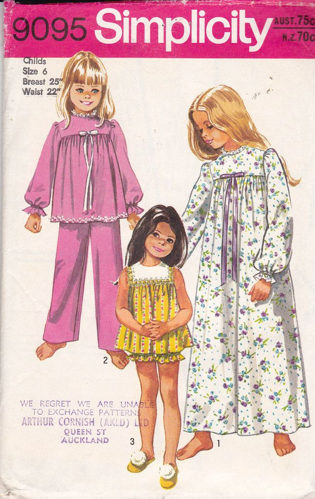 1970s Girls Pajamas and Nightgown Pattern Simplicity 9095 Vintage Sewing  Pattern Size 6 Breast 25 inches 06d65b9c0