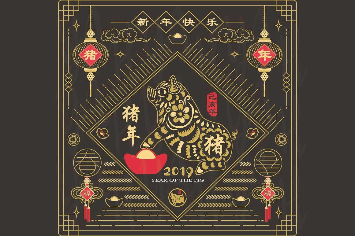 Image result for chinese new year doodles New year