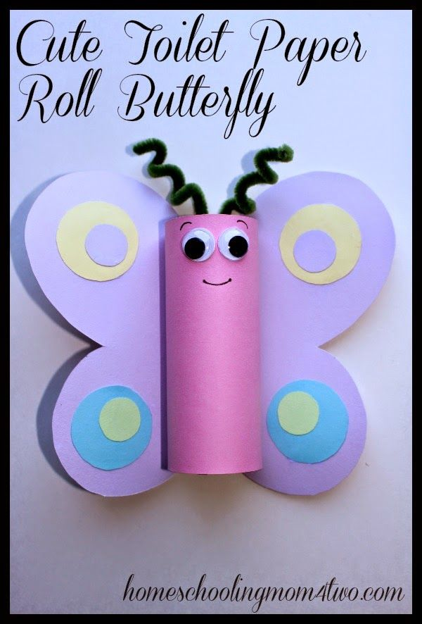 Spring craft for kids toilet paper roll butterfly for Paper roll projects