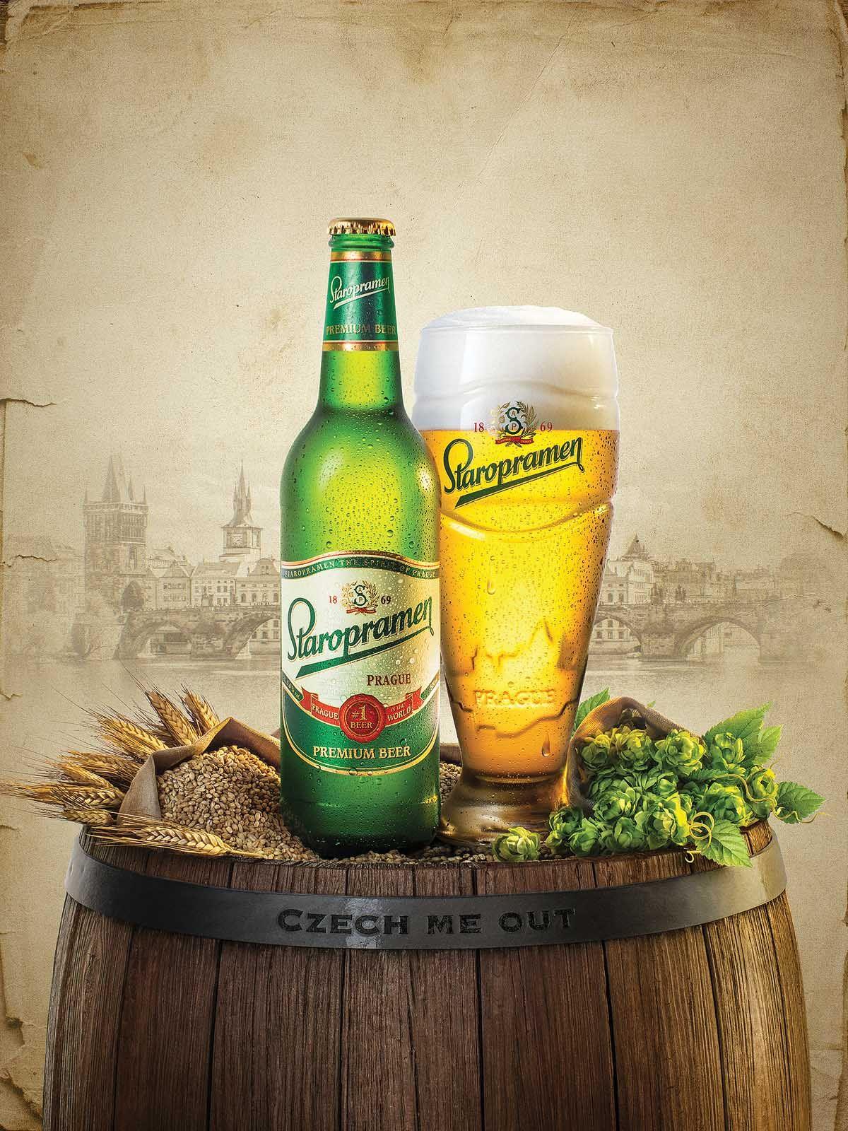 Рекламой пива в картинках