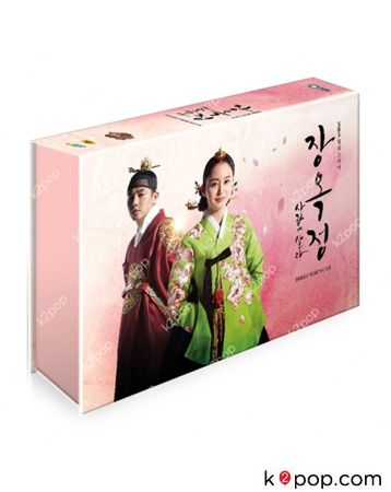 Jang Ok-jung, Living by Love, 인현왕후 민씨] ♥ 2013 #Kdrama #CostumeDrama ♥ - SBS DRAMA (DIRECTOR'S CUT) - 11 disks