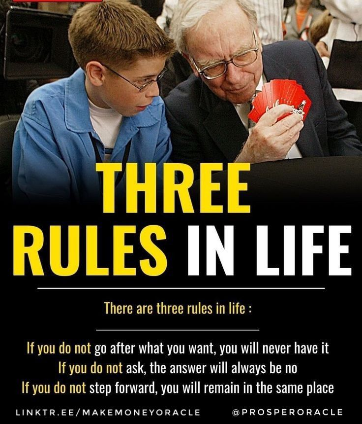 If YOU do not know these rules