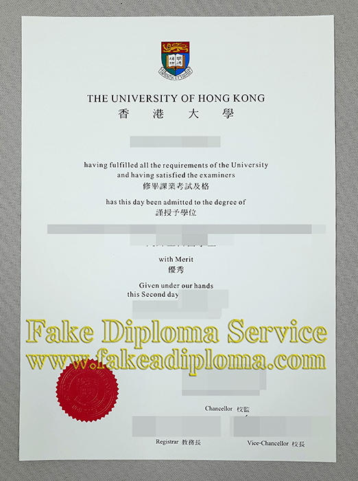 Where To Buy A Fake Hku Degree How To Get Fake University Of Hong Kong Diplomas Certificate Buy Fake Diplomas An Science Awards School Of Engineering Diploma