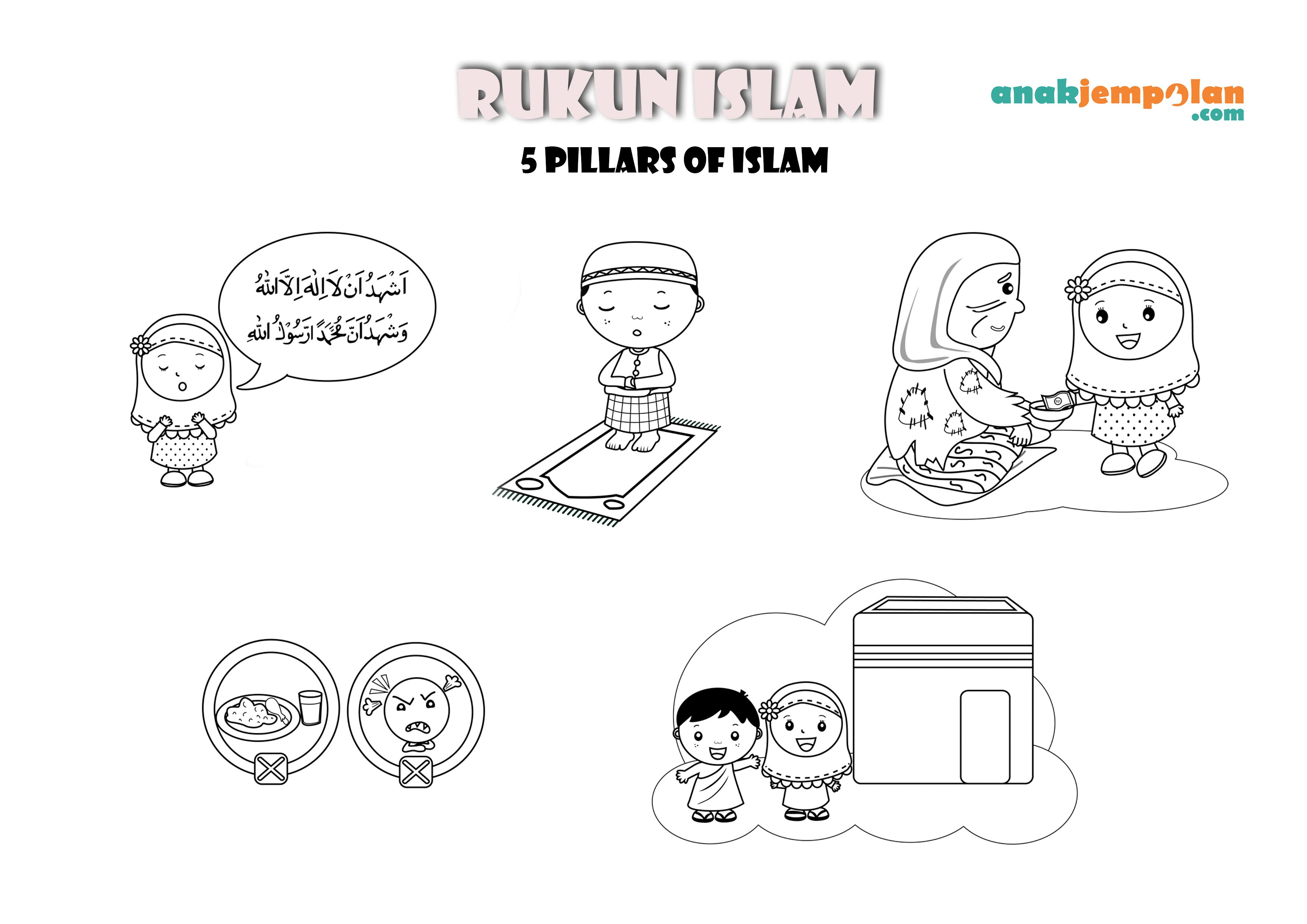 worksheet Five Pillars Of Islam Worksheet 17 best images about islamic studies pillars of islam on pinterest scrapbook kit coloring and for kids