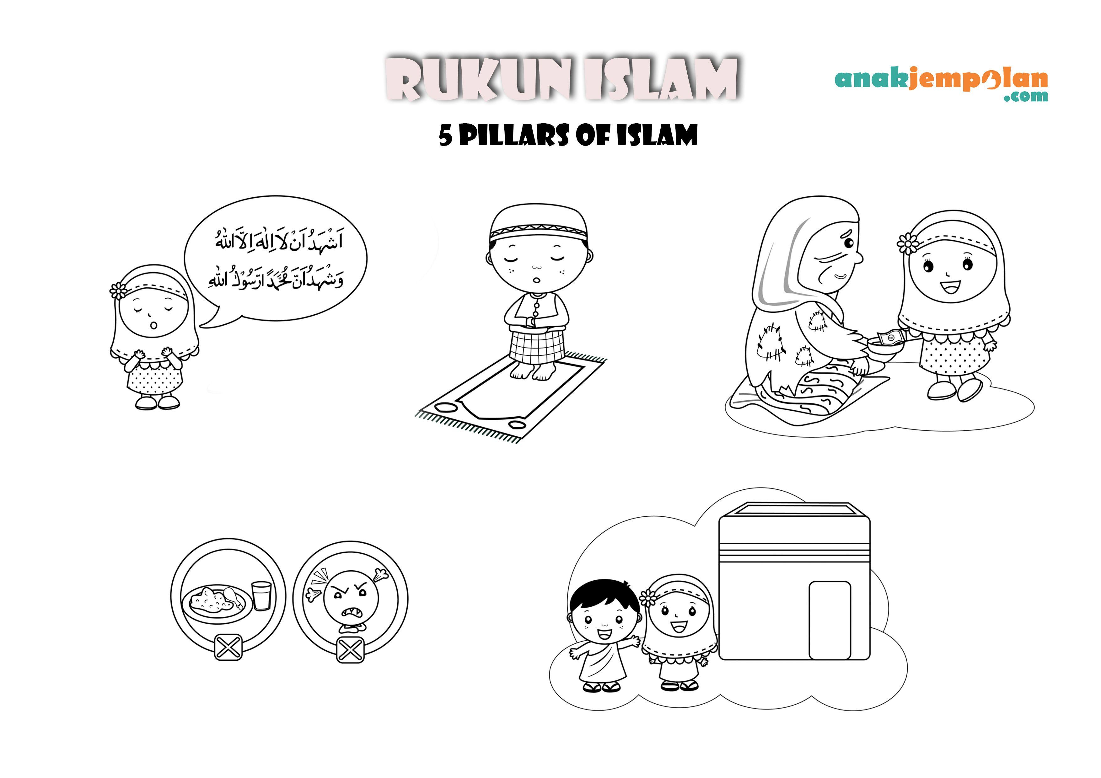 Rukun Islam Anakjempolan Coloring Page