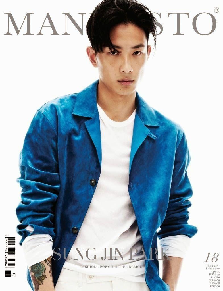 Sung Jin Park en portada de Manifesto Magazine Enero/Febrero 2014 | Male Fashion Trends