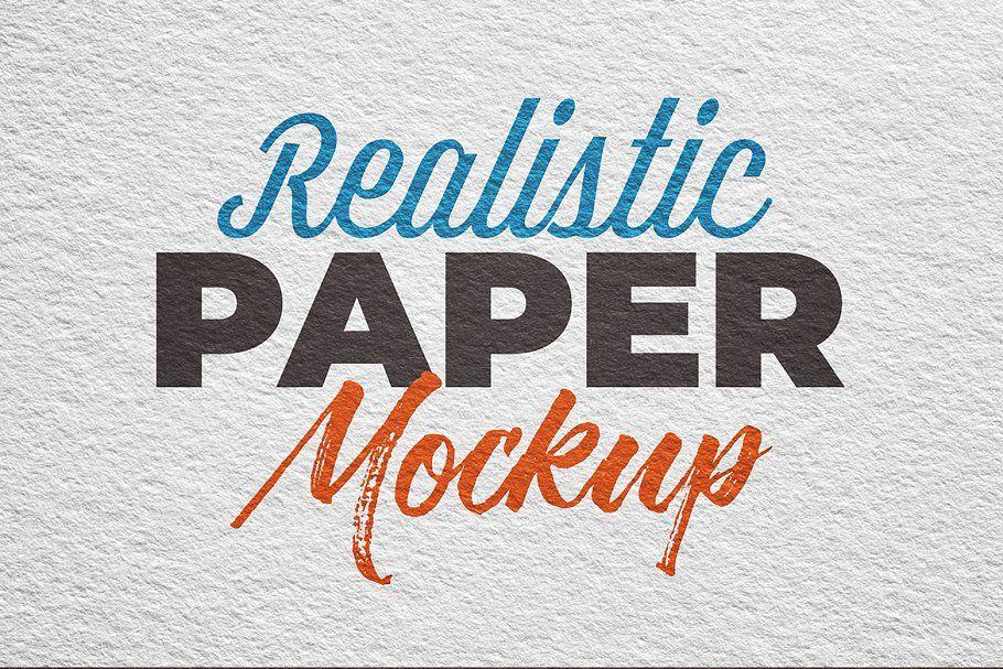 Download Logo Mockups Paper Logo Logo Mockup Paper Mockup