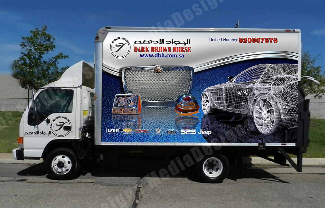 3d Vehicle Wrap Graphic Design Ny Nj Cars Vans Trucks Trucks Car Wrap Vehicles