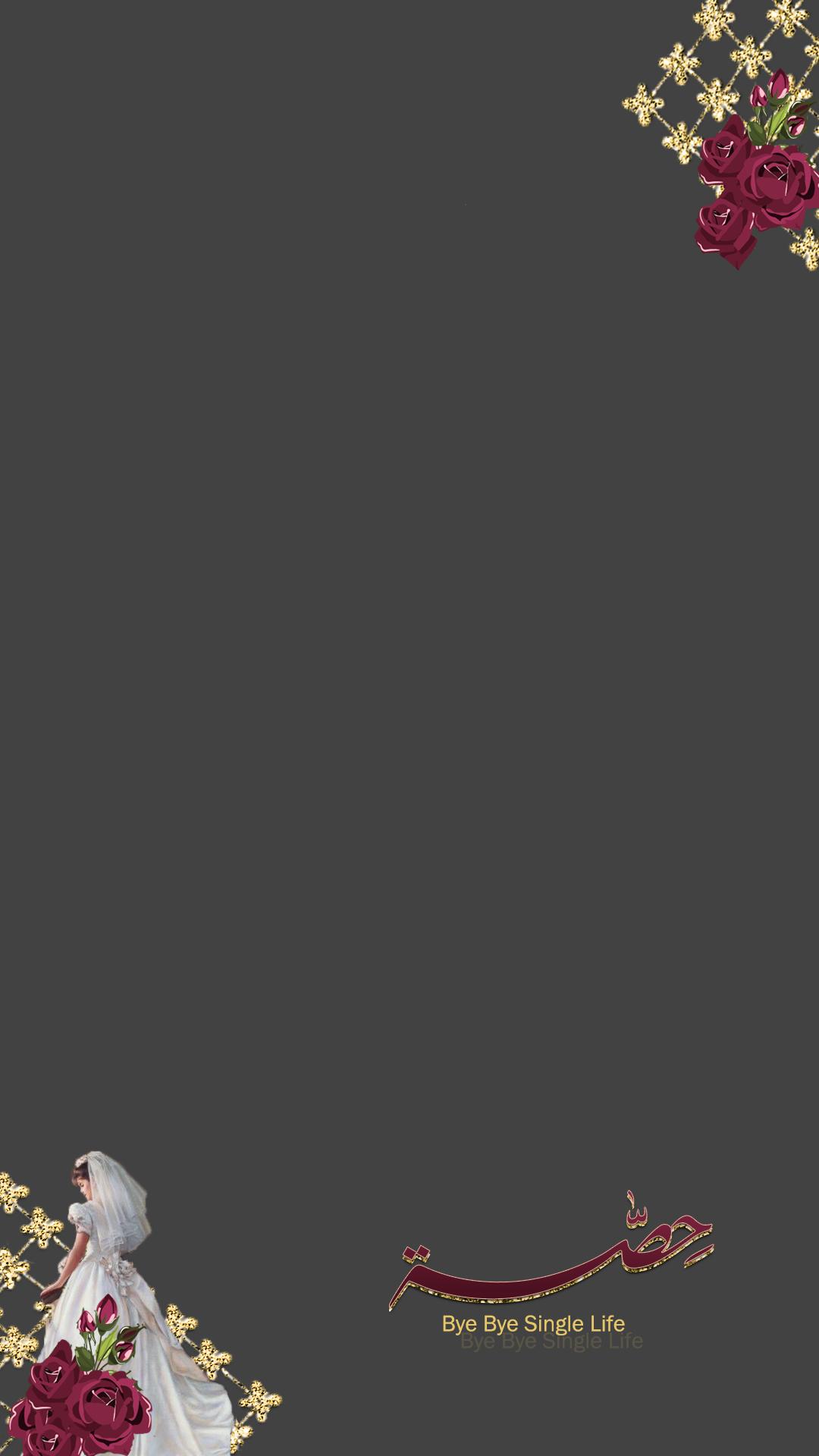 فلتر زواج Instagram Wallpaper Phone Wallpaper Images Black Background Wallpaper