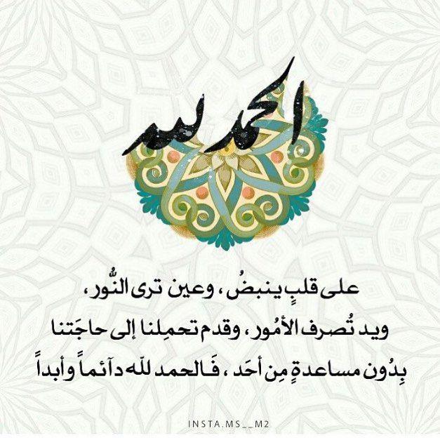 Pin On اسلامي Islamic
