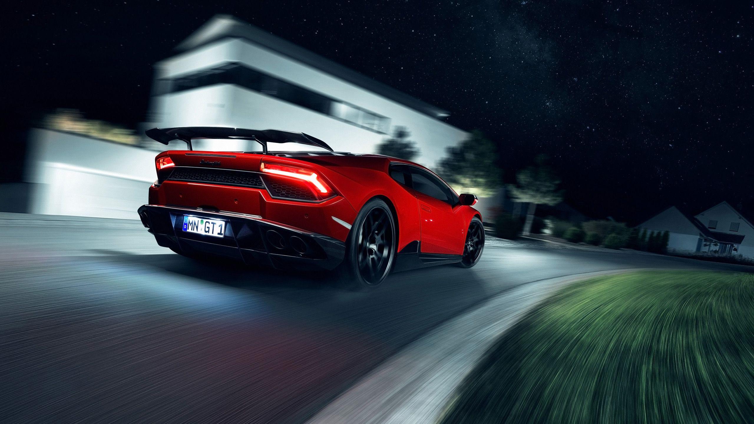 Lamborghini Wallpaper TEk