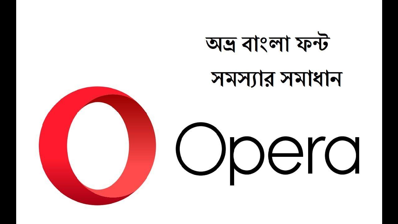 Opera Mini Browser Download For Pc Full Version 2017 Opera Mini