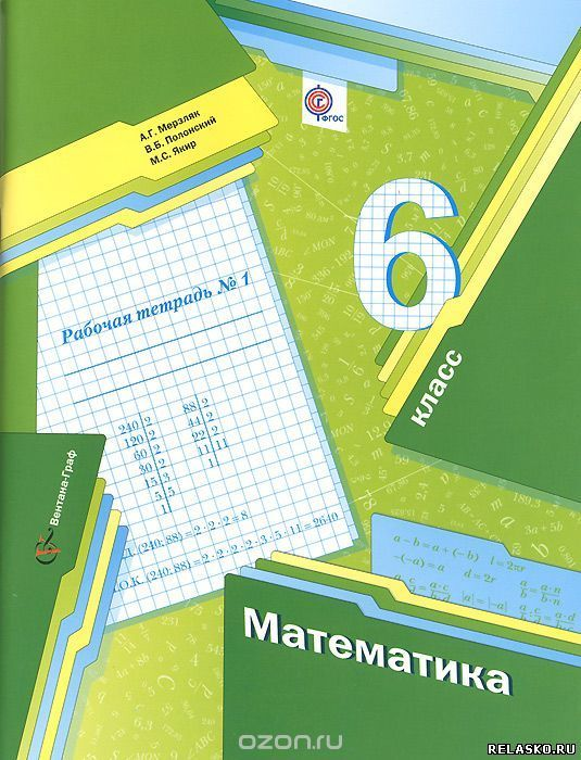 Ключи контрольно измерительные материалы по русскому языку за 6 класс в.и капинос