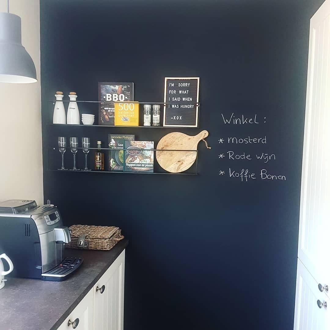 Keuken Muur Decoratie.Decoratie Keuken Muur Zwarte Krijtbordverf Van Karwei