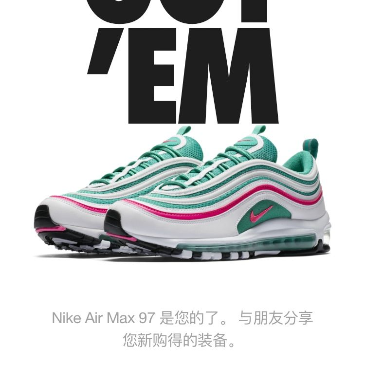 Airmax 97 Wave Length South Beach White Nikes Nike Women
