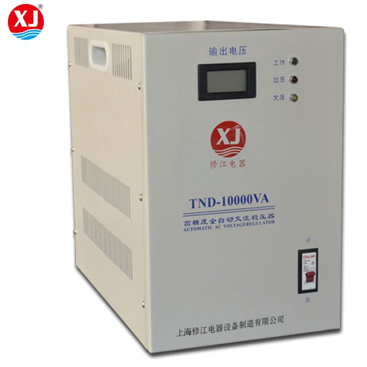 Single Phase Current Voltage Stabilizer 230v For Home Use Locker Storage Manufacturing