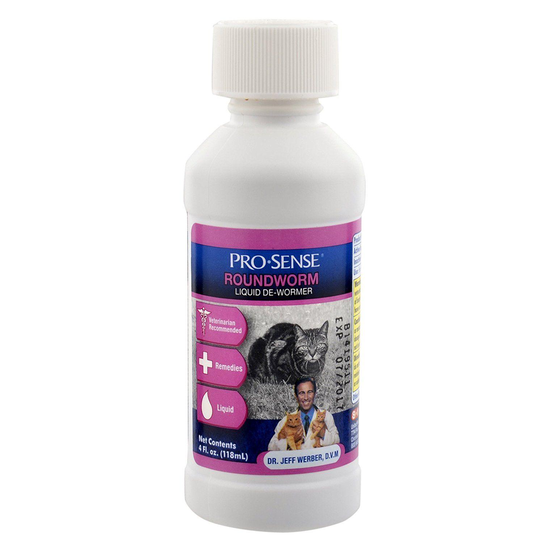 UPG ProSense Liquid DeWormer for Cats 1 Each You