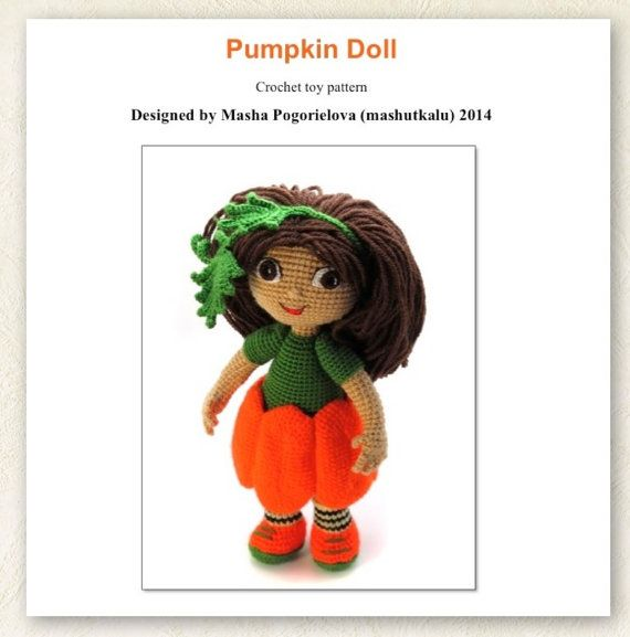 Pumpkin Doll pattern - pdf crochet toy amigurumi tutorial | Ganchillo