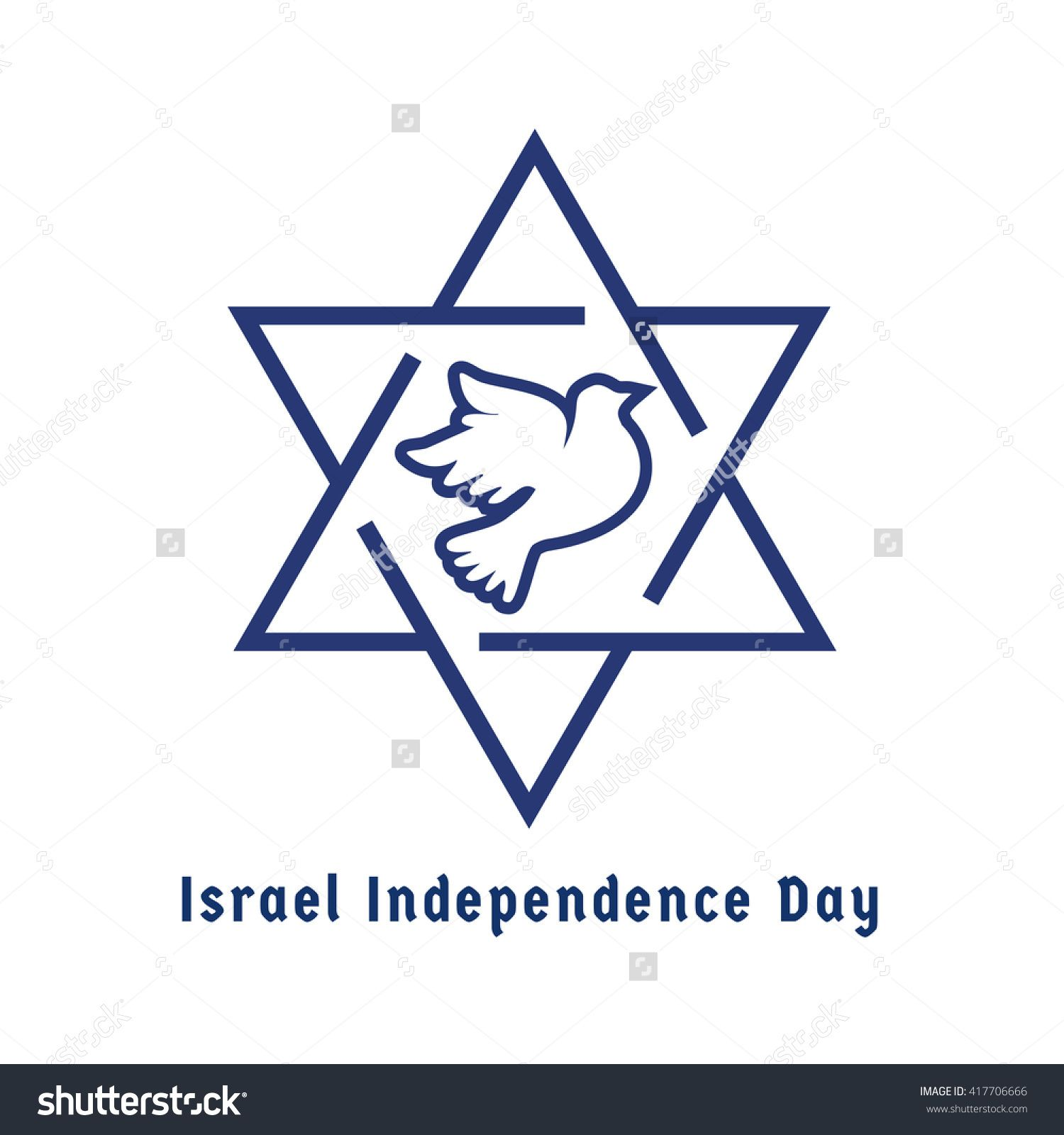 Stock Vector Israel Independence Day Jewish Holiday Logo Concept