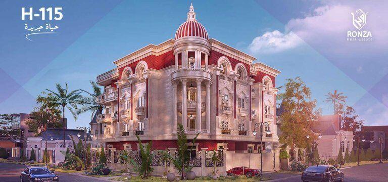 عقارات للبيع بالتجمع الخامس بمشروع رونزا H 115 Real Estate Taj Mahal Landmarks