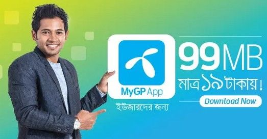 GP 99 MB 19 TK My GP App Offer | Places to Visit | App, Places to