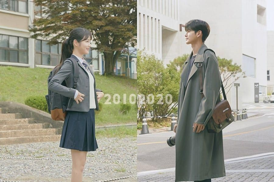 "Ong Seong Wu And Shin Ye Eun Fall In Unrequited Love With Each Other 10 Years Apart In ""More Than Friends"""