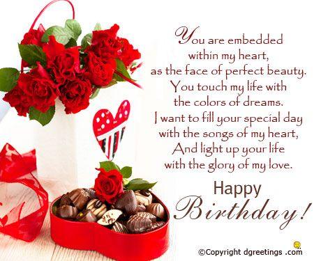Romantic Birthday Card Romantic Birthday Cards Birthday Cards Beautiful Birthday Wishes