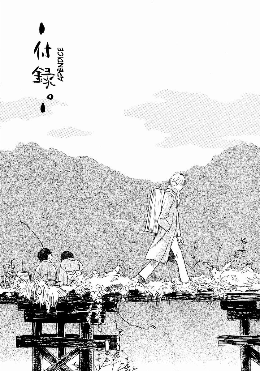 Mushishi mangá Yuki, Manga anime, Drawings