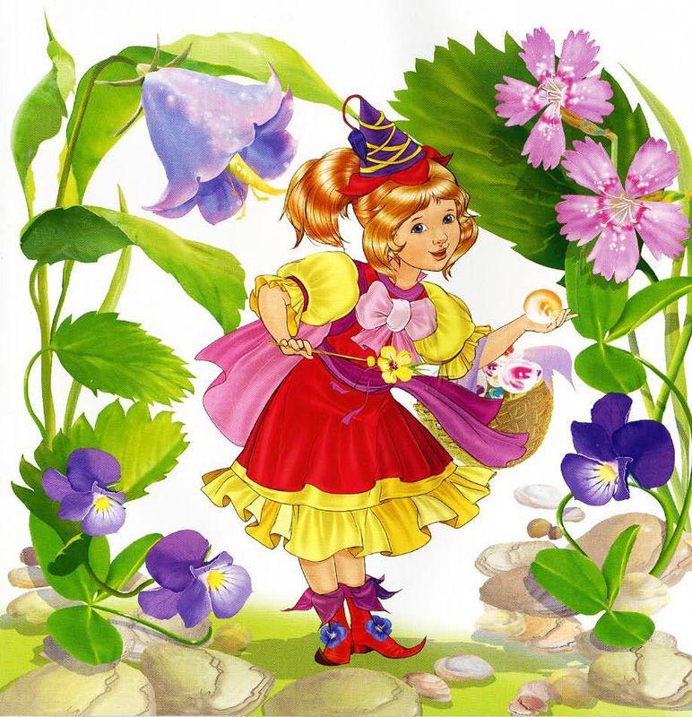 Открытка к цветами и девочкой отличия, день рождения
