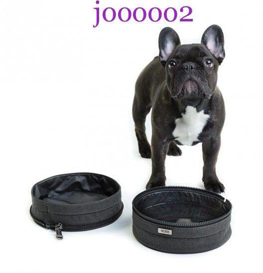 Nwt Cloud 7 Tumi Travel Bowl New Dog Cat Pet Water Food Dish Fast Free Shipping Travel Dog Bowl Dog Travel Dog Travel Kit