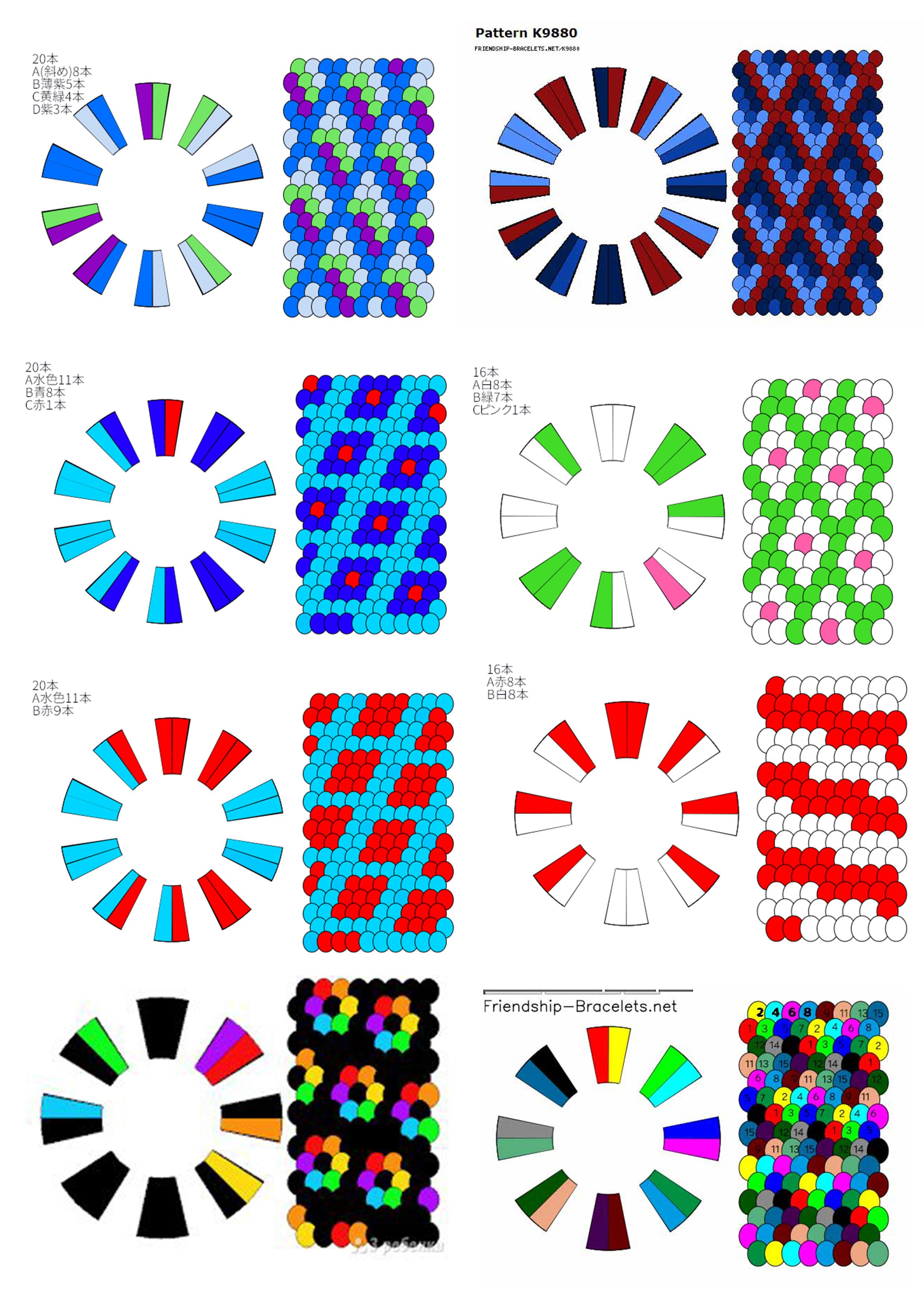 900 Kumihimo Patterns Ideas Kumihimo Patterns