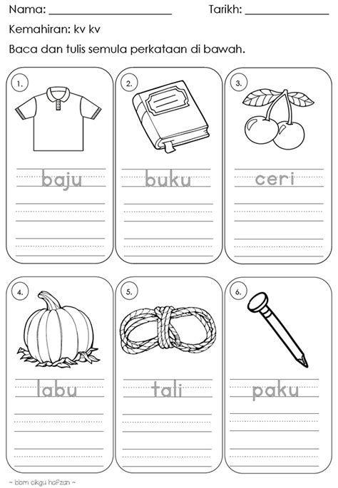 Aktiviti Asas Membaca Pengenalan Huruf Permainan Huruf Pemahaman Membaca Preschool learning worksheets uk