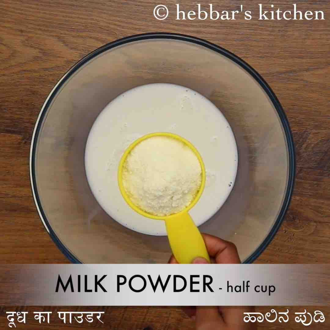 Kharvas Recipe Junnu Recipe How To Make Instant Kharvas Recipes Dessert Recipes Food