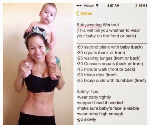 dc86d8c49 How I Transformed My Postpartum Body
