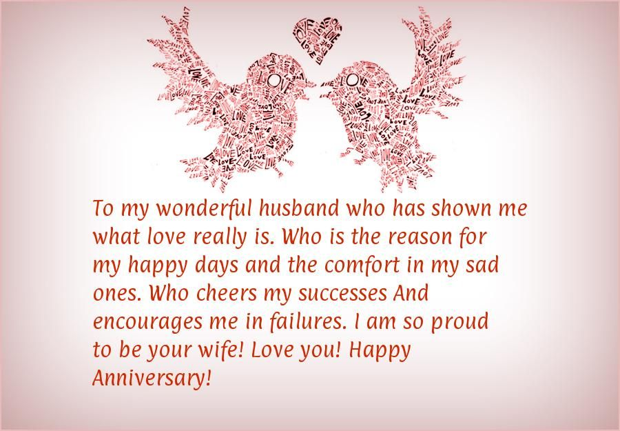marriage anniversary quotes for husband from wife anniversary