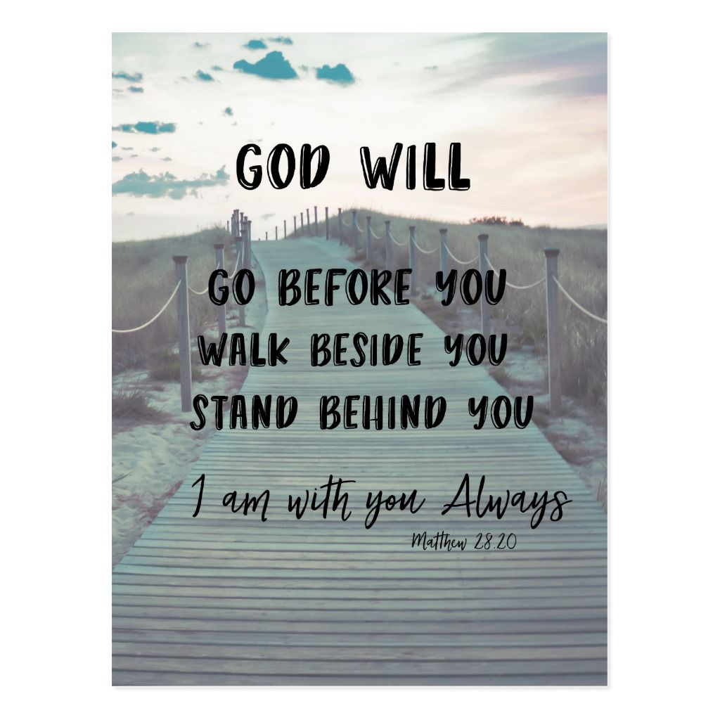 Encouragement and Comfort Bible Verse with Quote postcards. Scripture from Matthew,
