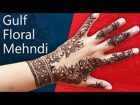Arabic Mehndi Patterns S : Floral gulf henna mehndi desgn new arabic