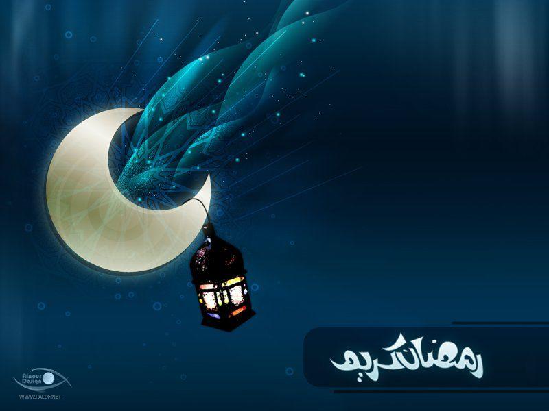 كروت بطاقات تهنئة بشهر رمضان Ramadan Ramadan Kareem Love Month