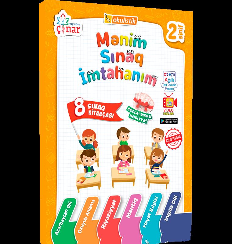 Cinar Nəsriyyati 2 Ci Sinif Mənim Sinaq Imtahanim Books Monopoly Deal Montessori Activities