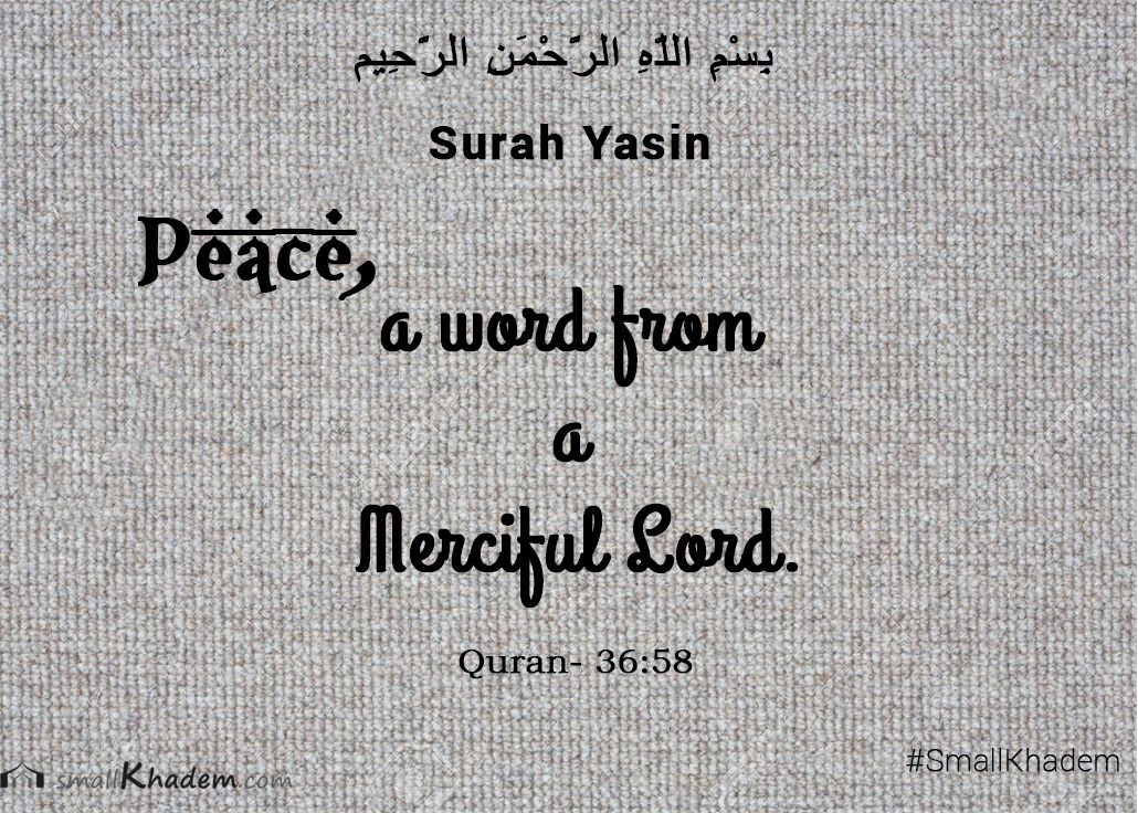 Surah Yasin - read after prayer and your dua will be